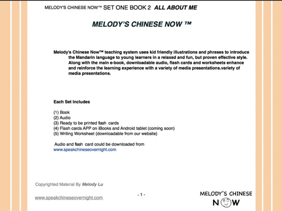 ‎Melody's Chinese Now Set One Book 2