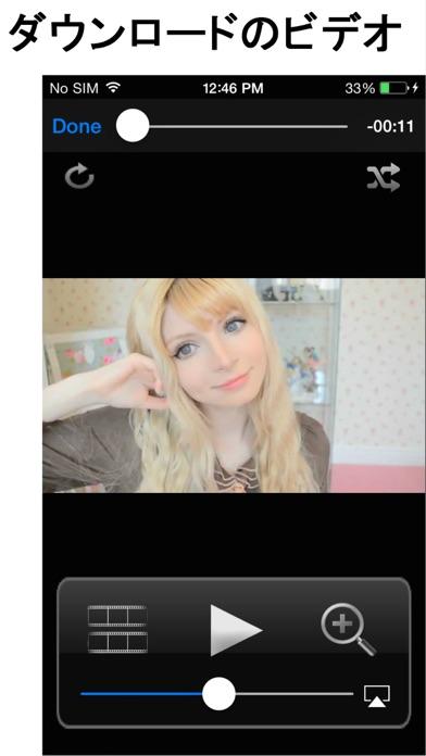 動画 MediaBox Lite - ダウンロードビデオ (Free App Download)のおすすめ画像1