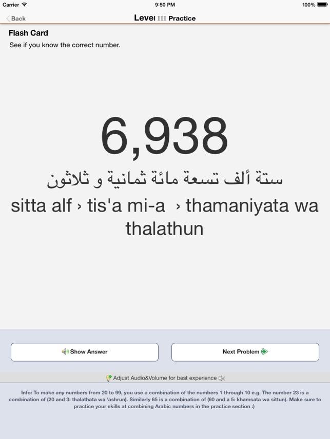 Arabic Numbers (الأرقام العربية) on the App Store