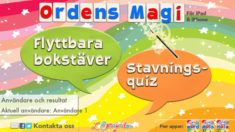 Swedish Word Wizard - Talking Movable Alphabet + Spelling Tests
