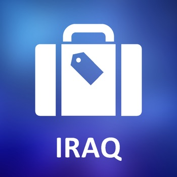Iraq Offline Vector Map