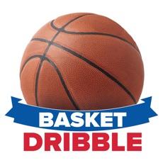Activities of Basket Dribble