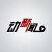 41.动新闻