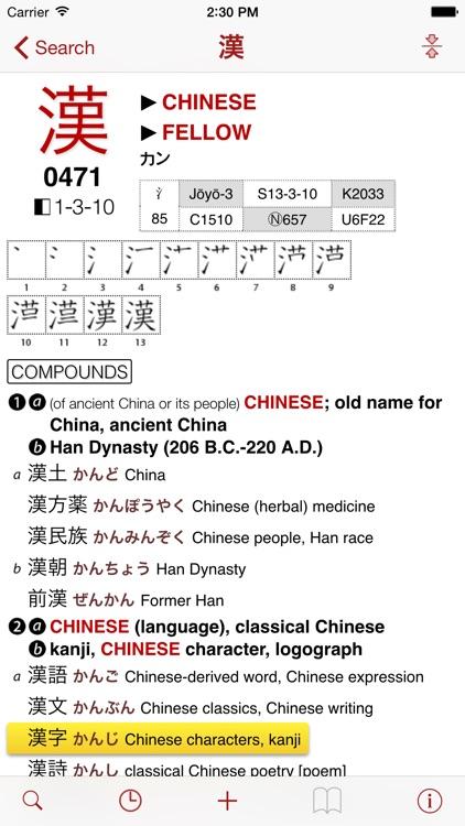 The Kodansha Kanji Learner's Dictionary for iOS