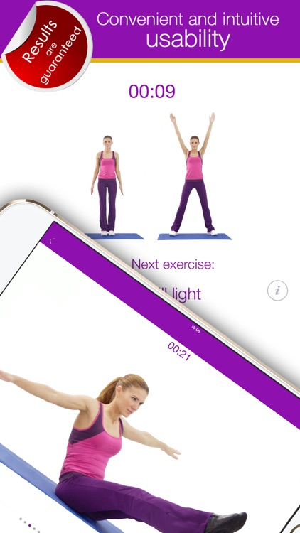 7 minute PRO: New workouts and exercises