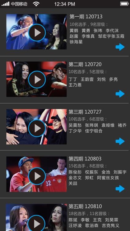 中国好综艺-全收录