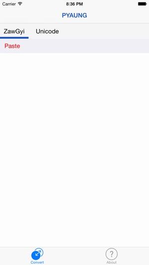 PYAUNG - Convert Between ZawGyi and Unicode on the App Store