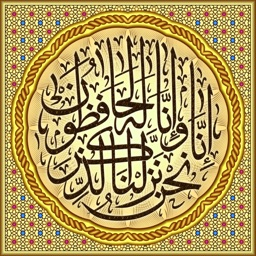 Quran Melayu with English,Chinese and Hindi Audio Translation