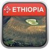 オフラインマッフ エチオヒア: City Navigator Maps