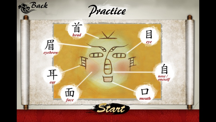 Art of Chinese Characters screenshot-4