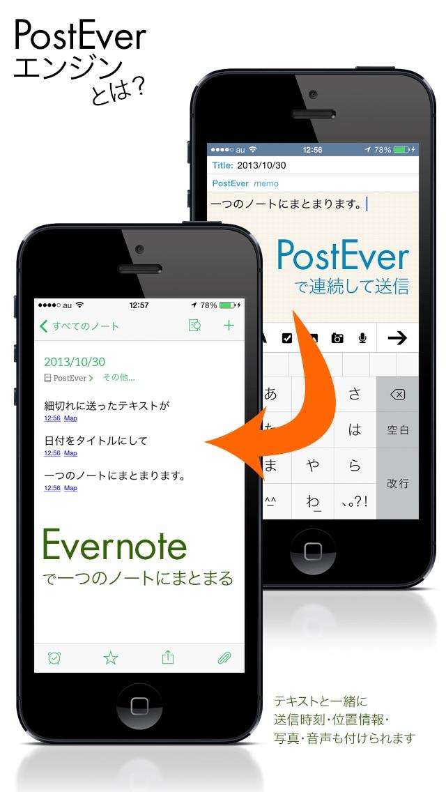 PostEver 2 - ライフログ,To... screenshot1