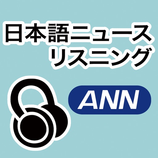 ASAHI Japanese News Player