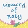 こっちを向いた一瞬のかわいい笑顔を一枚に「Memory Of Baby」