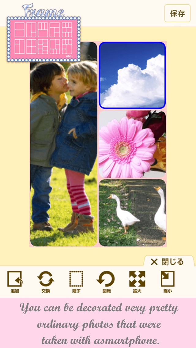 TOPIC-Photo Editor mit einer großen Anordnung verschiedener FunktionenScreenshot von 3