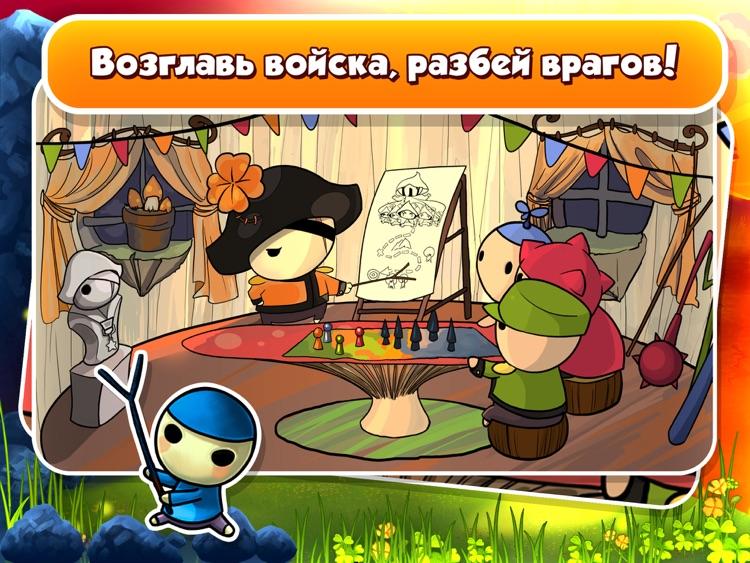 Война Грибов screenshot-3