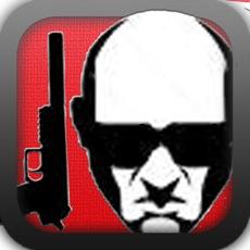 Activities of Assassin Sniper Shooter Pro Free
