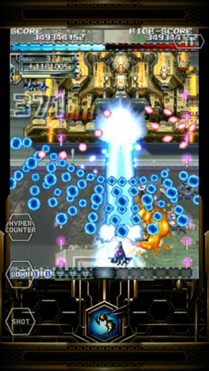 Dodonpachi Resurrection screenshot-3