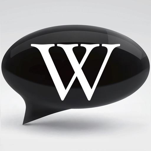 Speak it - for Wiki