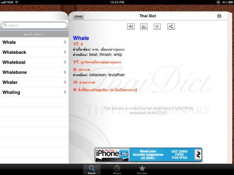 Screenshot #4 pour Thai Dict