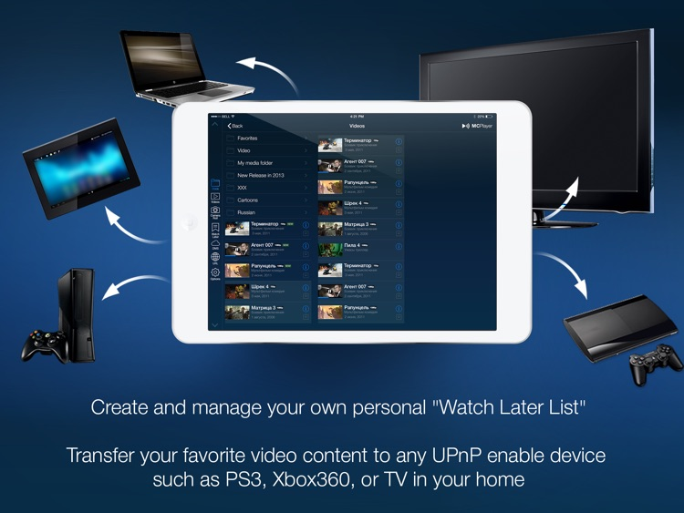MCPlayer HD Lite wireless video player for iPad to play movies without conversion