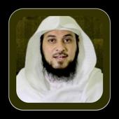 موسوعة الدروس الاسلامية - محاضرات