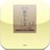 雑学大全2 for iPad