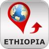 エチオヒア 旅行地図 - Offline OSM Soft