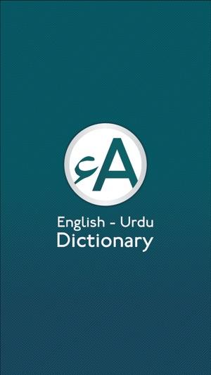 eng urdu dictionary apk