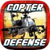 ヘリコプターの防衛ゲーム - Copter Defense Game - iPhoneアプリ
