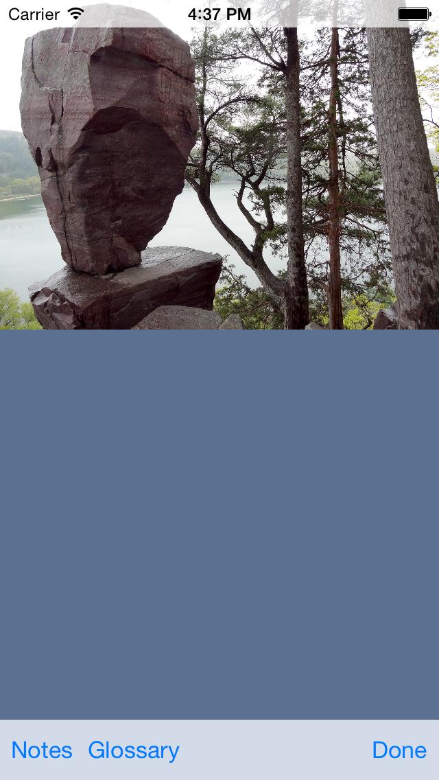 GeoHike: Devil's Lake screenshot one