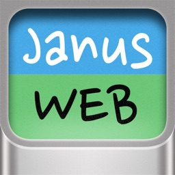JanusWEB -two web browsers on one screen