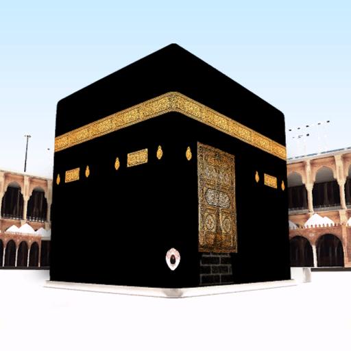 3D Umrah Guide