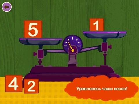 Игра Cittadino Market! Рынок – развивающая игра для детей