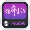 FM105主播端