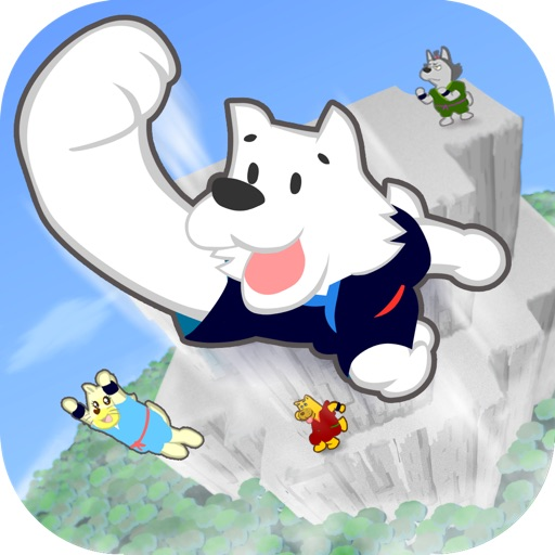 Keep on jumpin, aim of top! Multiplication Jump for Kids