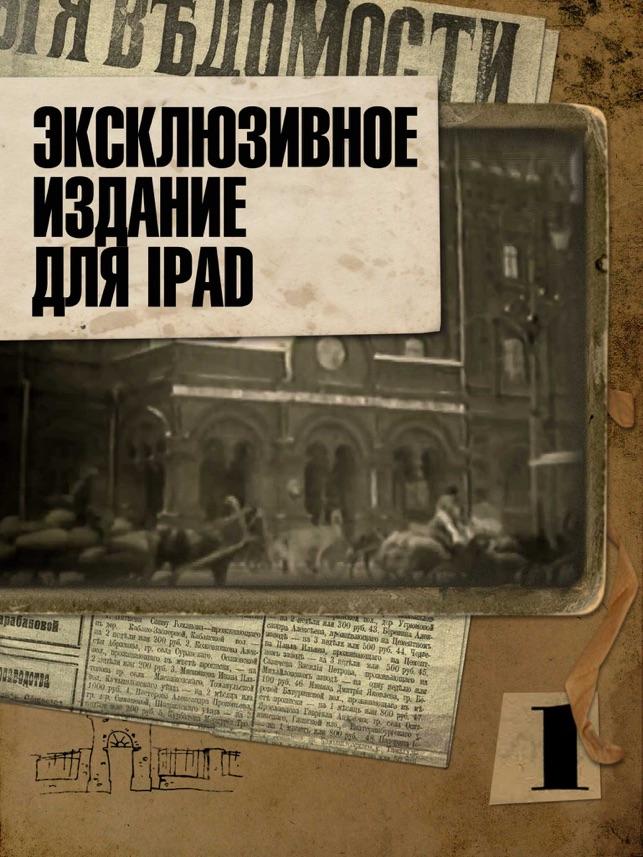 Скачать бесплатно книгу пелевин чапаев пустота