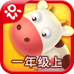 Netease Literacy-learn Chinese for iPhone-网易识字小学iPhone版-一年级上册人教版-适合3至4岁的宝宝