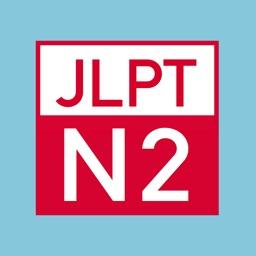 JLPT N2 Grammar Drills
