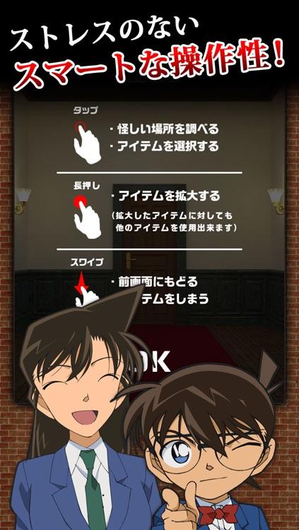 脱出ゲーム 名探偵コナン×CUBIC ROOM screenshot-3
