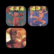 【优惠套装】破坏王+JUNK