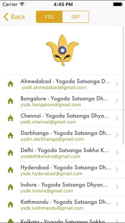 Paramahansa Yogananda screenshot-3