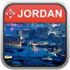 オフラインマッフ ヨルタン: City Navigator Maps