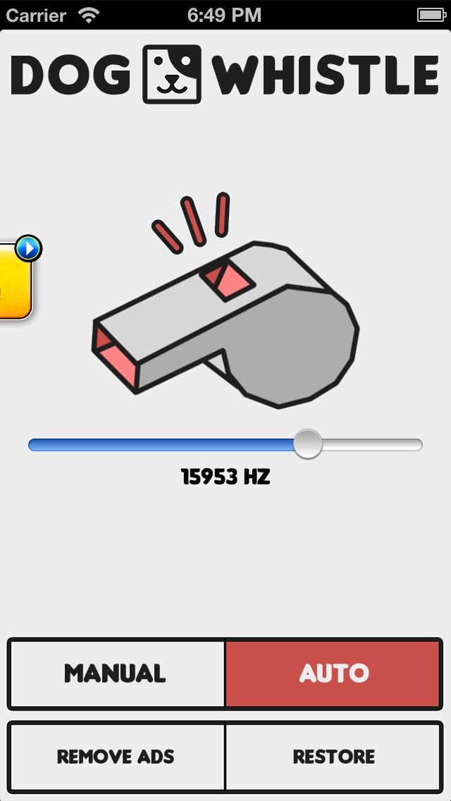 ドッグホイッスル(無料)のスクリーンショット1