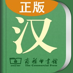 The Commercial Press Dictionary of Contemporary Chinese