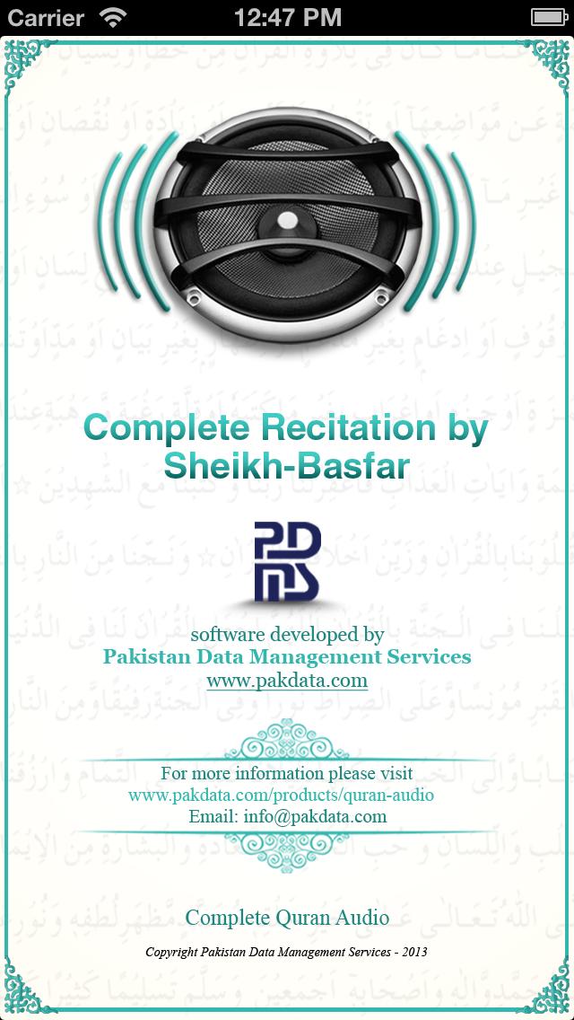 Quran Audio - Sheikh Basfar screenshot one