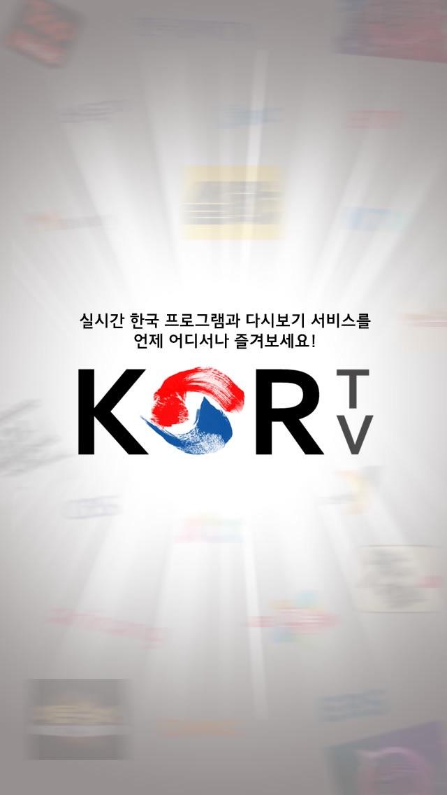 KORTV : Korean live TV, K-Pop, K-Drama screenshot 1