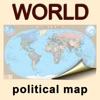 Мир. Политическая карта.