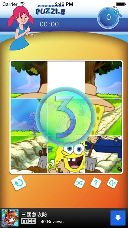 A Cute Slider 15 Puzzle ™ screenshot-4