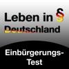 """Einbürgerungstest 2015 - """"Leben in Deutschland"""" Offiziell"""