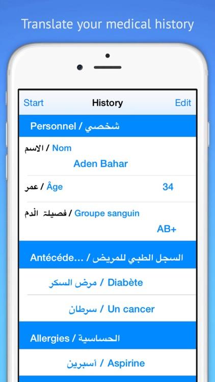 Universal Doctor Speaker: Medical Translator with Audios screenshot-4